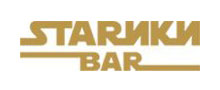 Старики бар