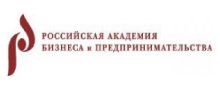 The Russian Academy of Business