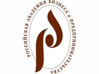 Российская Академия Бизнеса и Предпринимательства | Фестиваль современной культуры азиатских стран  rASiA.COM