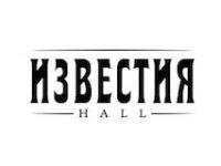 Известия Холл | Фестиваль современной культуры азиатских стран  rASiA.COM