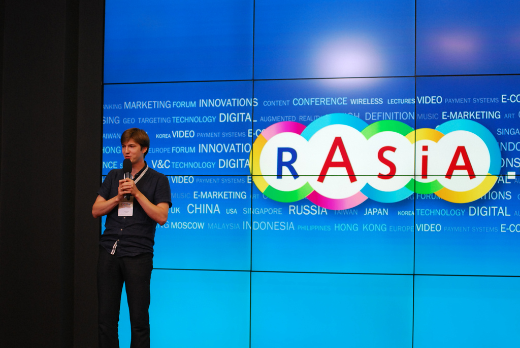 The 5th International Innovation Forum<br>rASiA.com