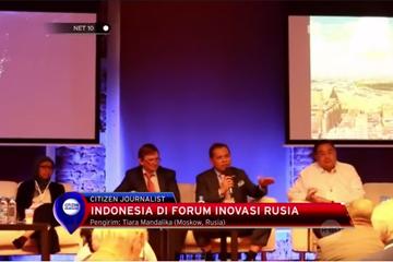Official NET News о пятом Форуме rASiA.com 2015 | Международный инновационный Форум rASiA.COM