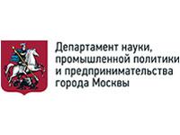 Департамент науки, промышленной политики и предпринимательства города Москвы | Международный инновационный Форум rASiA.COM