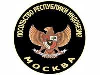 Посольство Республики Индонезии в Москве | Международный инновационный Форум rASiA.COM