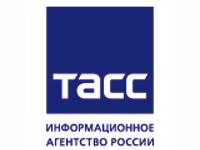 ТАСС | Международный инновационный Форум rASiA.COM